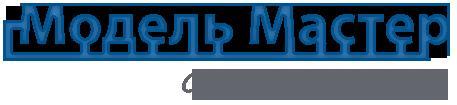 Логотип МодельМастер