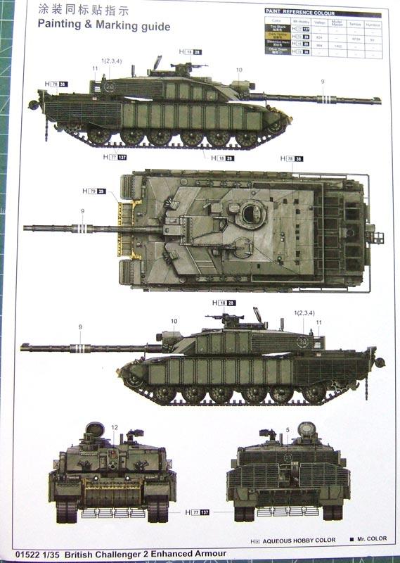 танков >> Challenger 2